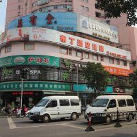 布丁(上海豫園紅房子陸家浜路地鐵站店)酒店預訂