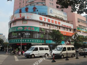 布丁(上海豫園紅房子陸家浜路地鐵站店)