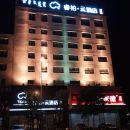 如家睿柏·云酒店(通遼火車站店)(原金橋商務賓館)