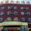 福清市友日久大酒店