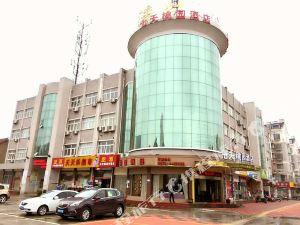 寧國七天桃園假日酒店