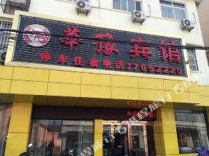 新鄉延津華豫商務酒店