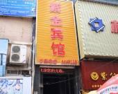 郴州紫金賓館