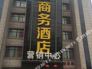 宣城帝豪商務酒店