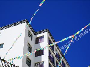 德欽明珠拉卡商務酒店