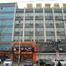 郯城迪閣精品酒店