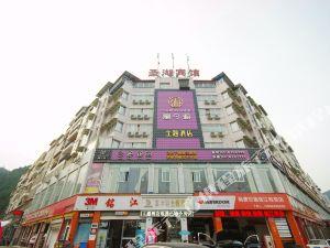 遂寧射洪寓今湘主題酒店