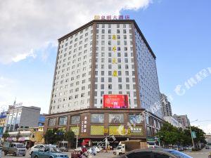 瀘西皇朝大酒店