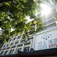 西安鐘樓麗晶庭院酒店酒店預訂