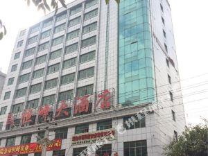瑞金恒峰大酒店