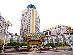 南平閩北大飯店
