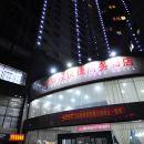 曲靖怡程快捷商務酒店