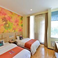 派酒店(北京南站公益西橋地鐵站店)酒店預訂