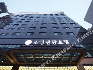 仁川朝洋觀光酒店(Choyang Tourist Hotel Inchon)