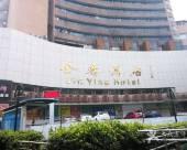 廣州金鷹酒店