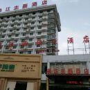 灌南泉江主題酒店