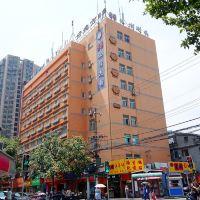 99旅館連鎖上海北外灘店酒店預訂