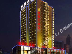 泉盈酒店(濟南大明湖店)