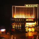 麻城聚豪大酒店