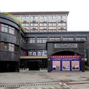 漢庭酒店(泰興黃橋汽車站店)