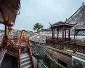 西塘景譽古岸酒店
