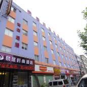 長葛易居時尚酒店