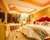 重慶梁平愛尚主題酒店