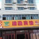 祁陽綠園賓館