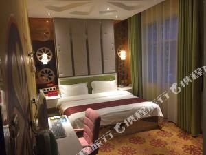隴南香山紅葉主題酒店