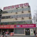 易佰連鎖旅店(滎陽汽車站店)