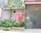連雲港麟鑫旅館