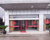 丹陽華升賓館