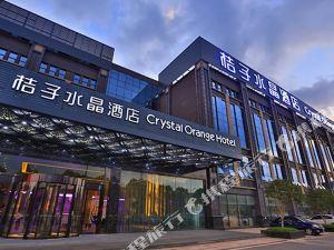 桔子水晶酒店(上海國際旅游度假區野生動物園店)(原上海迪斯尼野生動物園店)