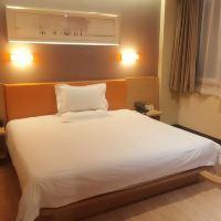 IU酒店(北京西客站六裏橋東地鐵站店)酒店預訂