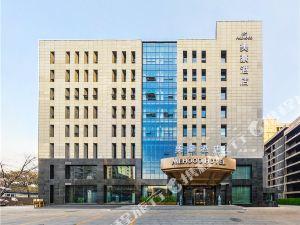 美豪酒店(太原晉陽街店)