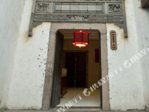 蘭祺酒店(棗莊台兒莊古城愛河客棧)