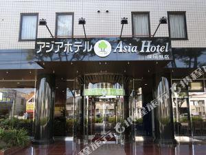 東京成田站前亞洲酒店(Asia Hotel Narita)