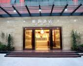 航廷酒店(深圳新航站樓店)