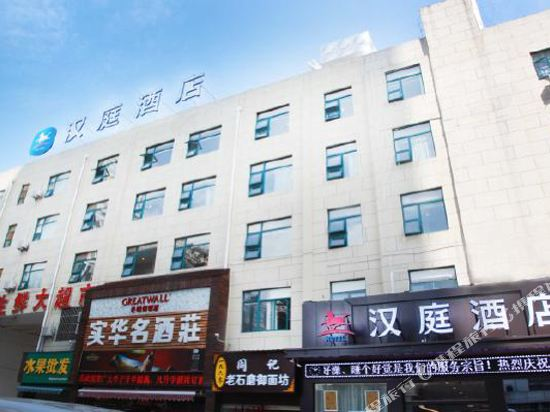 Hanting Express (Wuhan Optics Valley Pedestrian Street)