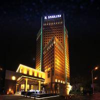 上海科雅國際大酒店酒店預訂