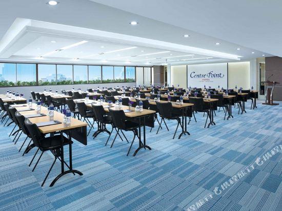 是隆中央酒店(Centre Point Silom)會議室