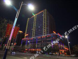 萊州曼哈頓商務酒店
