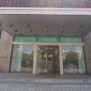 格林豪泰(上海張江店)