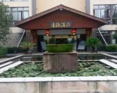 重慶香海温泉酒店