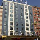 星程酒店(高安汽運城店)