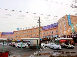 漢庭酒店(膠州廣州南路店)
