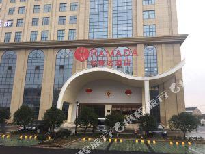 泰興華美達酒店