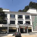 莽山茶王谷生態酒店