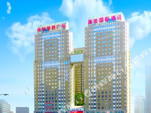 許昌海龍國際酒店