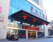 邯鄲礦山大酒店